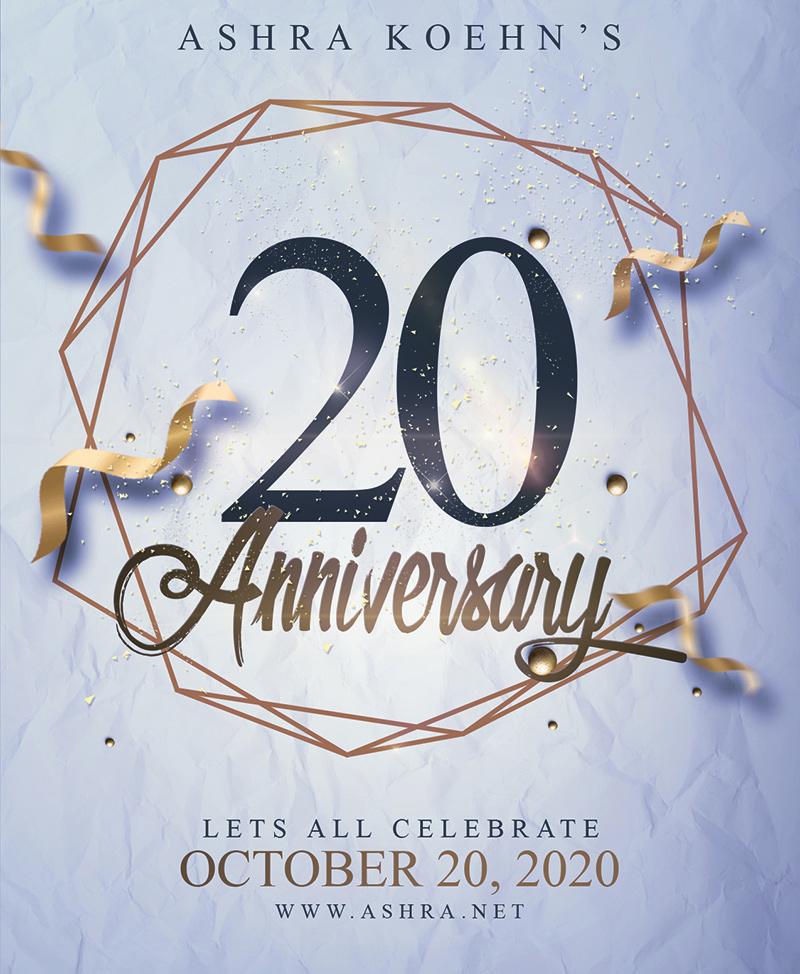 Ashra-Koehn-20th-Anniversary-smaller.jpg